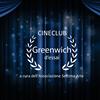 Greenwich D'essai
