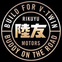Harley-Davidson Rikuyu / ハーレーダビッドソン 陸友