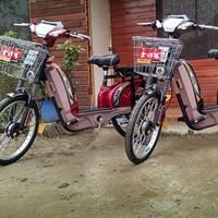 Bike Garage Chile - Bicicletas Electricas