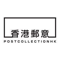 香港郵意 Postcollectionhk