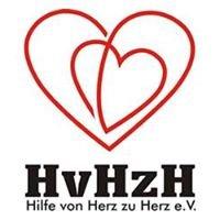 Hilfe von Herz zu Herz e.V.  Помощь от сердца к сердцу