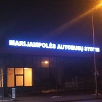Marijampolės Autobusų Stotis