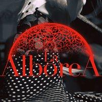 La Alborea Flamenco
