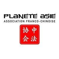 Association Planète Asie