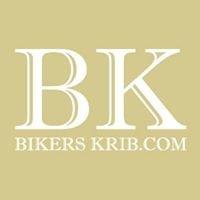 Bikers Krib