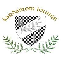 Kardamom Lounge