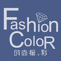 台中時尚攝彩 婚紗攝影‧Fashion Color Wedding