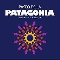 Paseo de la Patagonia  Shopping Center - Sitio oficial.