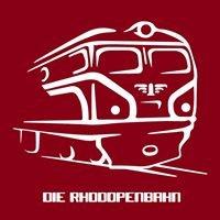Die Rhodopenbahn / The Rhodope Narrow Gauge