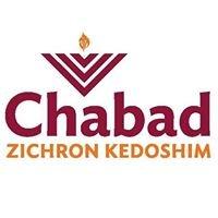 Chabad Zichron Kedoshim