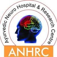 Ayurveda neuro Hospital Kota-Raj.