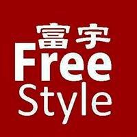 Free Style富宇設計 台中室內設計裝修工程