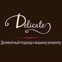 Салон Delicate