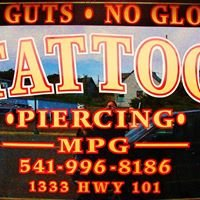 No Guts No Glory Tattoo