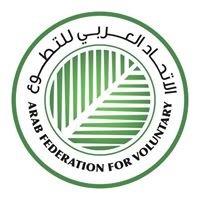 الاتحاد العربي للتطوع