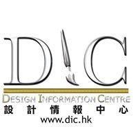 設計情報中心-室內設計裝修 Design Information Centre DIC