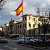 Plaza del Triunfo, Granada.