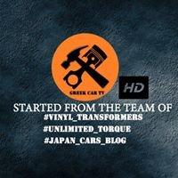 Japan Cars Blog