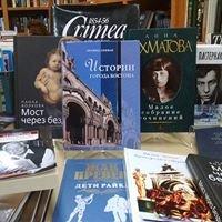 Books & Arts
