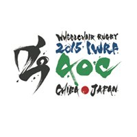 2015 IWRF Asia-Oceania Championship