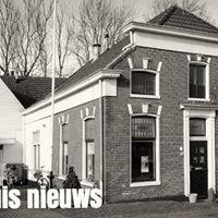 Dorpshuis Garmerwolde