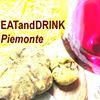 Food & Wine Piemonte