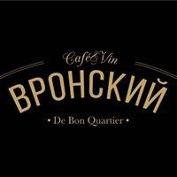 Vronski Cafe & Vin