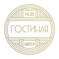 Hub Гостиная