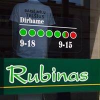 Rubinas