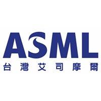 ASML Taiwan