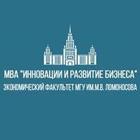 """MBA """"Инновации и развитие бизнеса"""""""