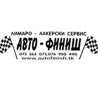"""Service """"Auto Finish"""""""