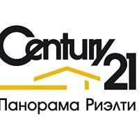 Century21 Панорама Риэлти