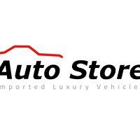 Auto Store - Imported Luxury Vehicle