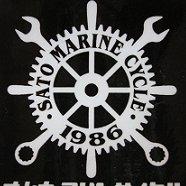 Sato Marine Cycle