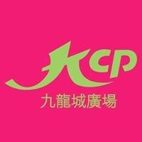 KCP 九龍城廣場