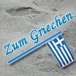 Imbiss Zum Griechen