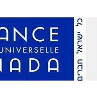 Alliance Israélite Universelle Canada