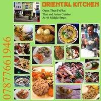 Noi's Oriental Kitchen - Daytime Cafe and Evening Thai Restaurant