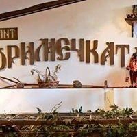 Restaurant Borimechkata - Ресторант Боримечката