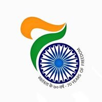 India in Afghanistan (Consulate General of India, Herat)