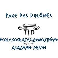 Page des diplômés de l'École Socrates-Démosthène de la CHGM