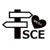 SCE 一般社団法人さいたまキャリア教育センター