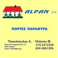 Πασχόπουλος Αρσένιος  Ντάντος Θωμάς  Alpan E.E