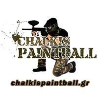 Chalkis Paintball