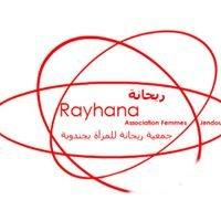 Association Rayhana Pour Femme de Jendouba