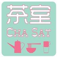 茶室 Cha Sat