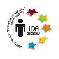 LDA Georgia - ადგილობრივი დემოკრატიის სააგენტო საქართველო