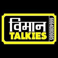 Viman Talkies