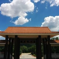 FGS  Xiang Yun Temple 佛光山香雲寺